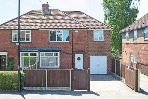 3 bedroom semi-detached house for sale - Tang Hall Lane
