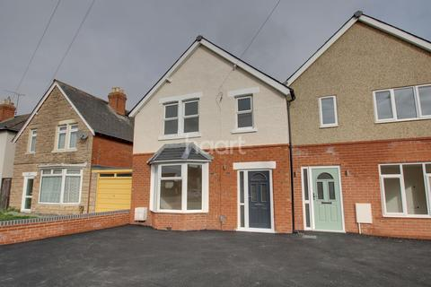 3 bedroom semi-detached house for sale - Ermin Street, Stratton St. Margaret, Swindon