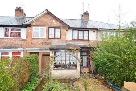 4 bedroom house to rent - Quinton Road