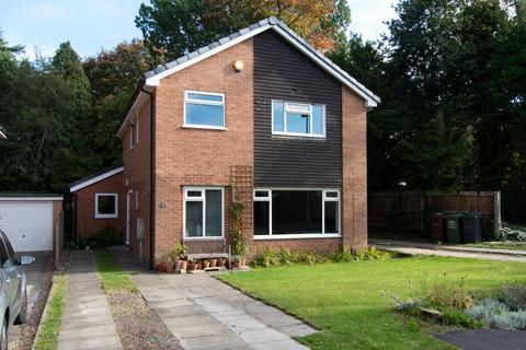 4 bedroom detached house for sale - St Andrews Croft, Leeds LS17