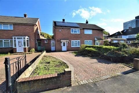 2 bedroom semi-detached house for sale - Whitebarn Road, Llanishen, Cardiff. CF14 5HA
