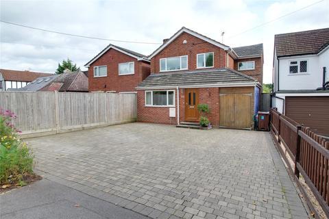 4 bedroom detached house for sale - Colemans Moor Road, Woodley, Reading, Berkshire, RG5