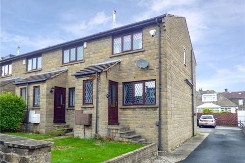2 bedroom end of terrace house for sale - North View, Allerton, Bradford, West Yorkshire