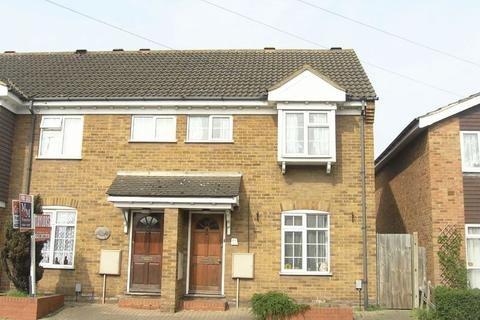 3 bedroom semi-detached house for sale - High Street, Westoning