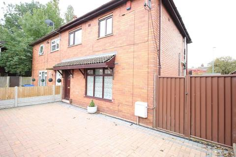 3 bedroom semi-detached house for sale - Withington Road, Stoke-On-Trent ST6 6RS