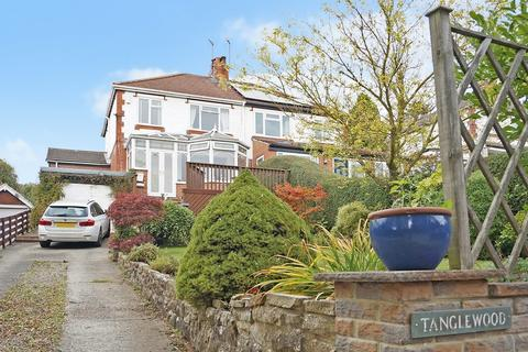 4 bedroom semi-detached house for sale - Mill Lane, Bardsey, LS17 9AN