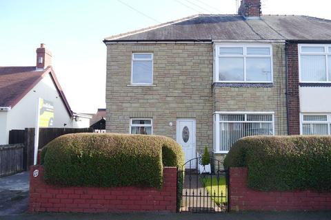 2 bedroom apartment for sale - 2 BED GROUND FLOOR FLAT IN PLEASANT LOCATION King George Road, Fawdon, Newcastle Upon Tyne