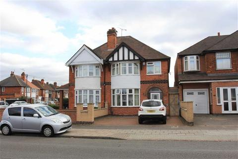 3 bedroom semi-detached house for sale - Chesterfield Road, Evington, Leicester