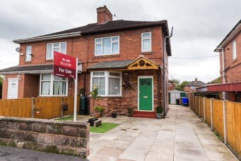 3 bedroom semi-detached house for sale - Whitehouse Road, Stoke On Trent