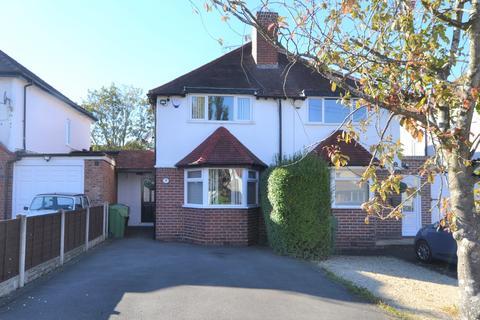 3 bedroom semi-detached house for sale - Meadowfield Road, Rubery, Birmingham, B45