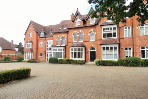 2 bedroom apartment for sale - Kineton Grange, Kineton Green Road, Solihull