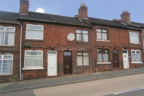 2 bedroom terraced house for sale - Anchor Road, Longton, ST3 1JT
