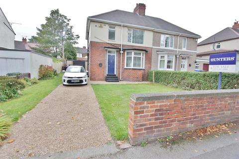 3 bedroom semi-detached house for sale - Ridgeway Road, Sheffield, S12 2SY