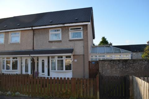 2 bedroom end of terrace house for sale - North Calder Road, Uddingston, North Lanarkshire, G71 5NS