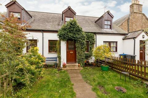 2 bedroom cottage for sale - 2 Allan Ramsay Square, Carlops, EH26 9NF