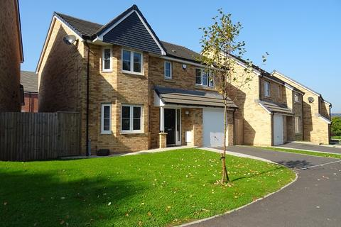 4 bedroom detached house for sale - Gwern Close, St Lythans Park, Vale of Glamorgan. CF5