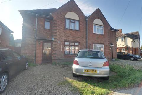 1 bedroom house share to rent - Landseer Road, Ipswich