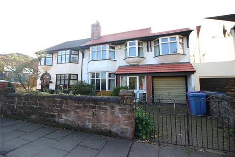 4 bedroom semi-detached house for sale - Leyfield Road, Liverpool, Merseyside, L12