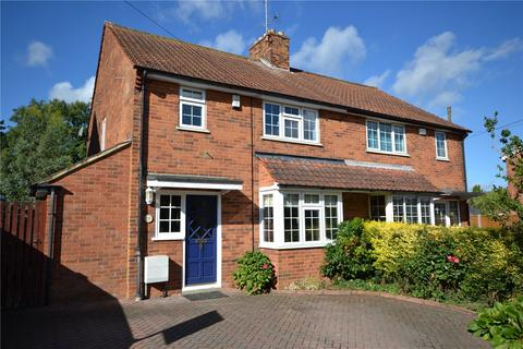 3 bedroom semi-detached house for sale - Peppard Road, Emmer Green, Reading, Berkshire, RG4