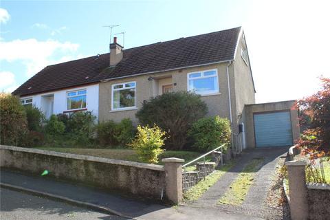 2 bedroom semi-detached house for sale - Westfield Drive, Bearsden, Glasgow