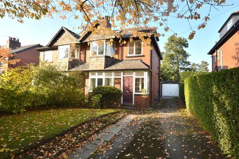 4 bedroom semi-detached house for sale - The Drive, Roundhay, Leeds