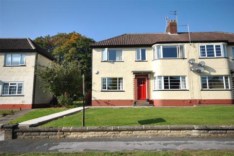 2 bedroom apartment for sale - Otterburn Gardens, Leeds, West Yorkshire