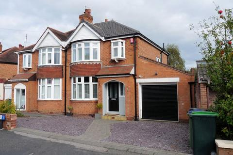 3 bedroom semi-detached house for sale - Woodgreen Croft, Oldbury