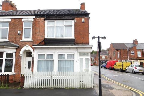 2 bedroom end of terrace house for sale - Clumber Street, Hull, HU5 3RH