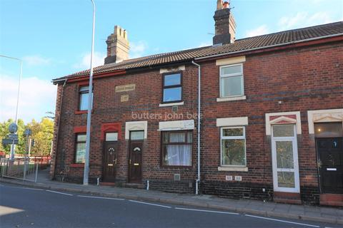 2 bedroom terraced house for sale - Upper Normacot Road, Normacot, ST3 4QF