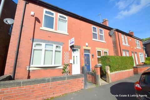 3 bedroom semi-detached house to rent - Kenyon Lane, Manchester