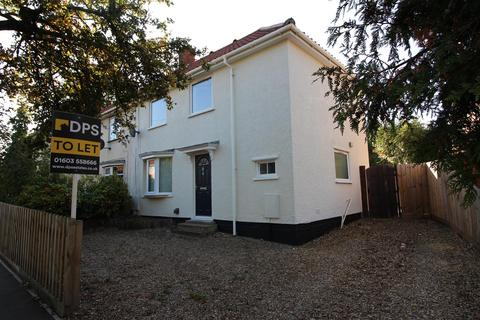 3 bedroom semi-detached house to rent - Harmer Road, Norwich