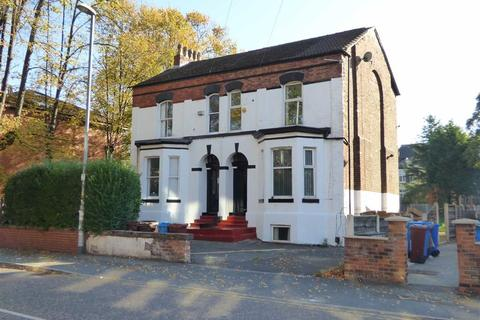 16 bedroom detached house for sale - Wellington Road, Fallowfield, Manchester, M14