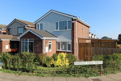 3 bedroom detached house for sale - Coundon, Coventry