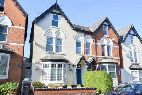 2 bedroom apartment for sale - Holly Road, Edgbaston, Birmingham, B16