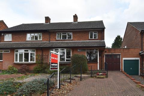 3 bedroom semi-detached house for sale - Spiceland Road, Bournville Village Trust, Northfield, B31
