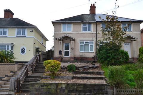 3 bedroom semi-detached house for sale - Kendal Rise Road, Rednal, Birmingham, B45