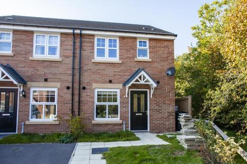 3 bedroom semi-detached house for sale - Grangefields, Startforth, Barnard Castle, County Durham