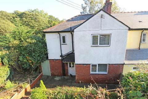 3 bedroom end of terrace house for sale - Castle Road, Tongwynlais