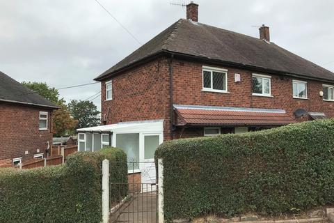 3 bedroom semi-detached house to rent - Grendon Green, Bentilee