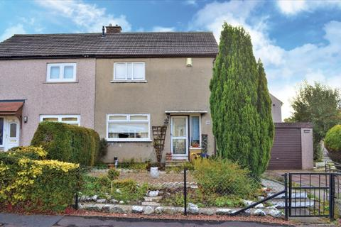 2 bedroom semi-detached house for sale - Linden Lea , Hamilton , South Lanarkshire , ML3 9AD