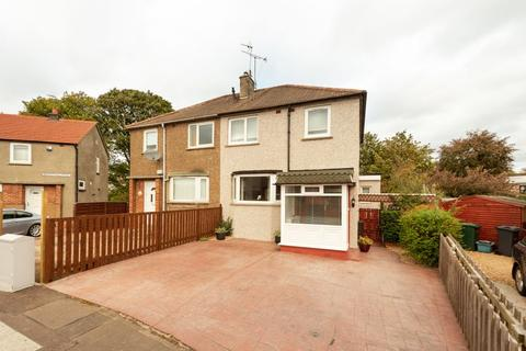 3 bedroom semi-detached house for sale - 110 Broomhall Road, Edinburgh, EH12 7PP