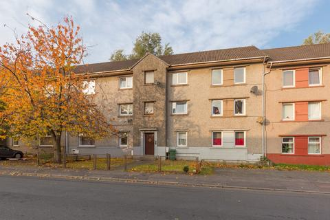 3 bedroom flat for sale - West Pilton Gardens, Edinburgh EH4