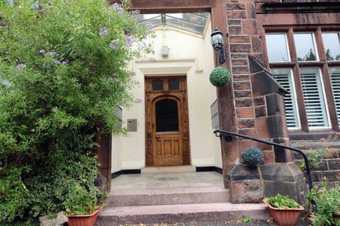 3 bedroom apartment to rent - Gatacre Grange, Rose Brow, Liverpool
