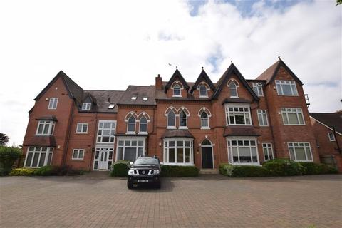 1 bedroom ground floor flat for sale - Kineton Green Road, Solihull, B92 7EB