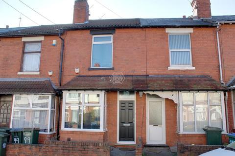 4 bedroom end of terrace house for sale - Kensington Road, Earlsdon