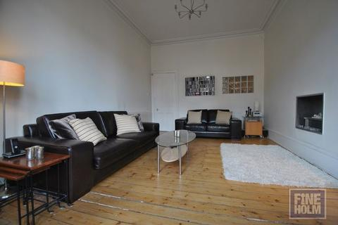2 bedroom flat to rent - Cartha Street, Shawlands, GLASGOW, Lanarkshire, G41
