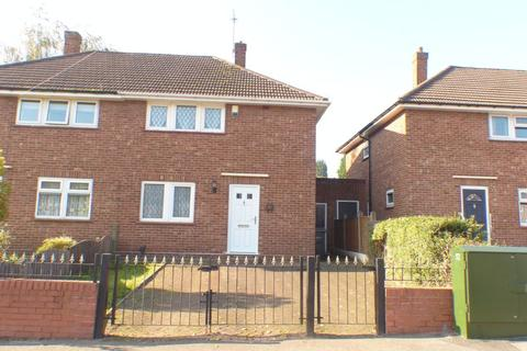 2 bedroom semi-detached house for sale - Oscott School Lane, Great Barr, Birmingham