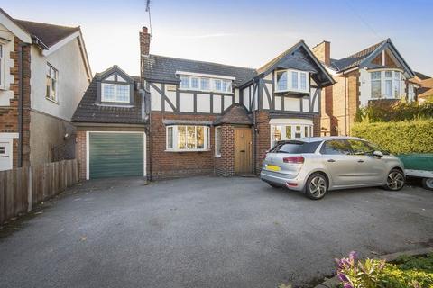 5 bedroom detached house for sale - Blagreaves Lane, Littleover