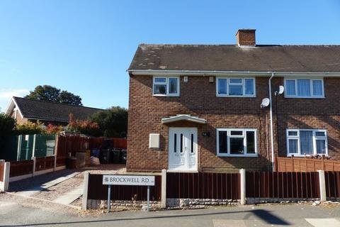 3 bedroom semi-detached house for sale - Brockwell Road, Great Barr