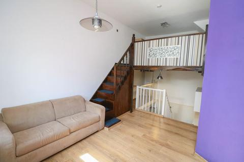 1 bedroom terraced house for sale - Collingwood Street, Felling